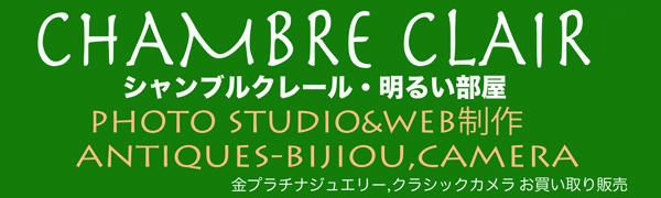 長野市フォトスタジオ,ブライダルフォト,ブライダル前撮り,ホームページ制作