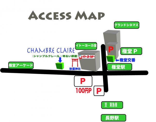 アクセスマップ権堂